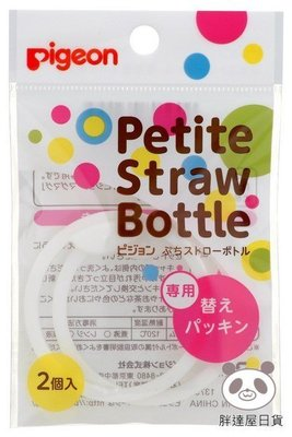 ✪胖達屋日貨✪日本境內版 阿卡將 Pigeon貝親 把手可折疊 巧巧莫哭杯 喝水學習杯150ml專用 防漏墊 兩入