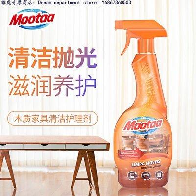 DREAM-進口木質家具清潔護理液實木...