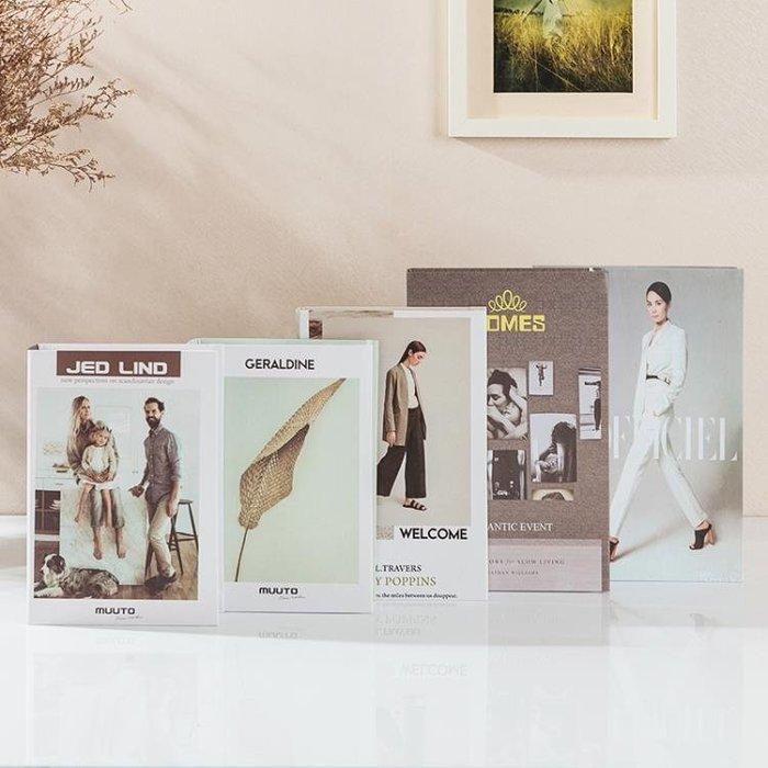 現貨/假書仿真書現代簡約道具裝飾品擺件家居創意北歐風格裝飾書殼擺設197SP5RL/ 最低促銷價
