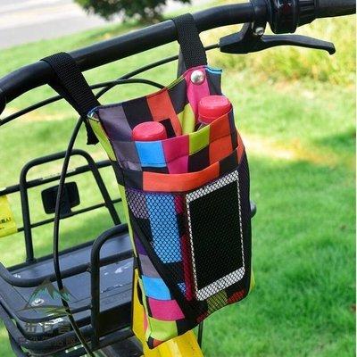 電動機車儲物收納袋電瓶車自行車置物小掛包前把兜手機袋