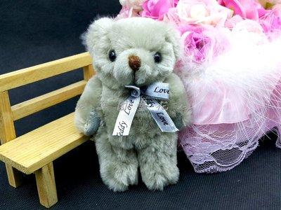 【花宴】特價促銷*12.5公分灰色泰迪熊*婚禮送客,伴娘禮~情人節~
