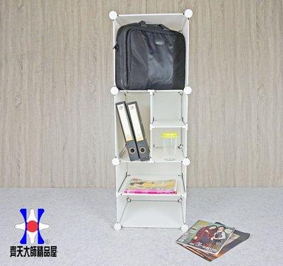 《齊天大師》1A1B1C組合櫃 書櫃 文件櫃 零食櫃 屏風櫃 收納櫃 組合櫃 客廳收納 櫥櫃 展示櫃 收納層櫃 床邊櫃