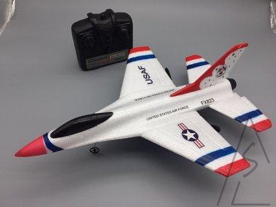 『太空玩具』 遙控飛機 F16 全套到手可飛 非四軸空拍機遙控汽車遙控車