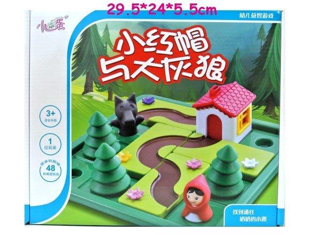 寶貝玩具屋二館☆【智力】邏輯進階益智遊戲---小紅帽與大灰狼繪本闖關遊戲48題(附解答)