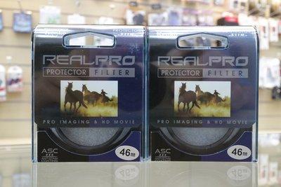 【日產旗艦】日本 Kenko Real PRO PROTECTOR UV 46mm 正成公司貨 濾鏡 多層鍍膜 保護鏡