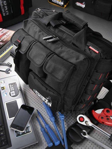 【I CHIBAN 工具袋專門家】JK1902多功能商用筆電包 耐用防潑水 雙主袋設計 工具側背包