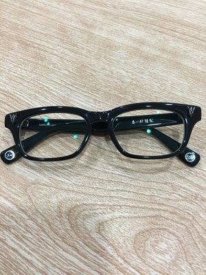 泰八郎謹製 X uniform experiment 手工設計聯名眼鏡鏡框 粗框