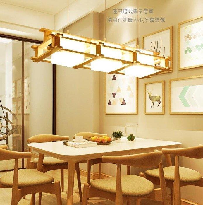 預購約3-19號貨!實木造型吊燈,3燈款不含燈泡僅2250元,玻璃開口式實木皆需手工製作~天然優美DX1109-3