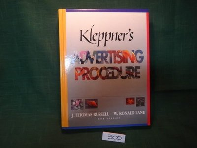 【愛悅二手書坊 18-60】Kleppner's Advertising Procedure