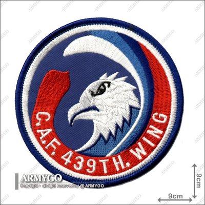 【ARMYGO】空軍第439聯隊 部隊...
