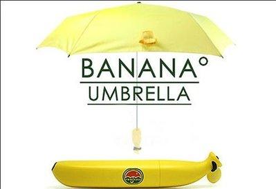 創意香蕉傘 Banana 耐用骨架創意禮物 交換禮物 三摺傘 cosplay 搞笑 雨傘 聖誕節 妖怪手錶【HO08】