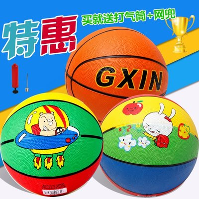 兒童橡膠藍球玩具球寶寶小皮球女孩男孩拍拍球幼兒園專用籃球3號