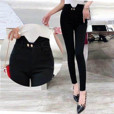 萱服飾♥FS31899# 早秋韓版打底褲女外穿高腰鉛筆褲緊身顯瘦九分褲