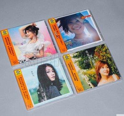 【小馬哥】 梁靜茹專輯 我喜歡 勇氣 燕尾蝶 一夜長大 收錄4張專輯 4CD