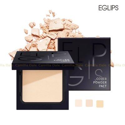 EGLIPS 濕巾粉餅 23號自然膚色 打造完美無瑕的肌膚 高附著遮蓋力服貼自然 去油光補妝