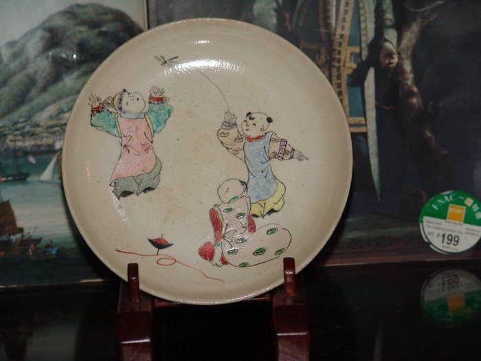 阿國的舊愛新歡˙˙˙˙日本明治的薩摩燒˙嬰戲紋盤
