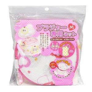 *新品上市*日本原裝進口 愛心內衣洗衣網(尺寸M)