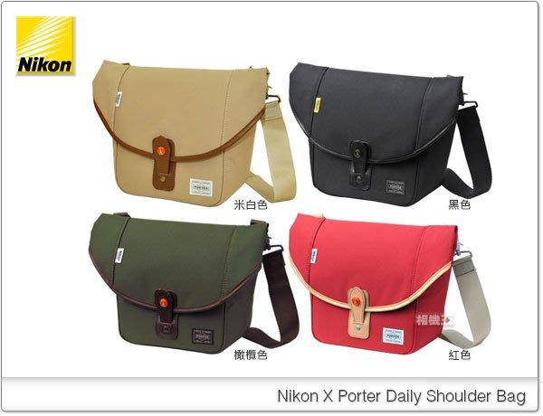 ☆相機王☆Nikon X Porter Daily Shoulder Bag 吉田 相機包 紅色【士林店】