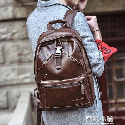 防盜潮流男士雙肩包皮包包青年學生書包時尚個性背包電腦包旅行包