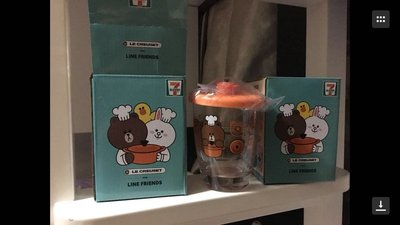 全新7-11 LE CREUSET/LINE FRIENDS BROWN圓形鍋