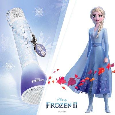 (行貨 1年保養) InfoThink Frozen II 系列無線藍牙麥克風「限量版」包順豐