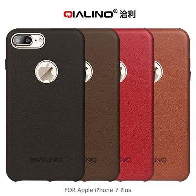 --庫米--QIALINO 洽利 Apple iPhone7 Plus 真皮背套 保護殼 保護套
