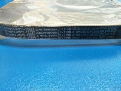 TOYOTA WISH 10-16  ALTIS 08-16  6PK1230  原廠件 綜合皮帶/外皮帶 850元