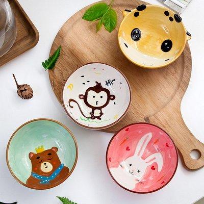 可愛動物陶瓷碗盤 家用兒童分隔餐盤湯碗(A/B/C/D(四選一))_☆優購好SoGood☆
