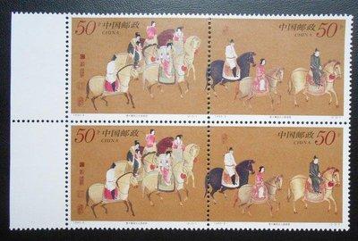 <大陸郵票/ / 四方連>1995-8/ / 遊春圖80(2710) 台南市