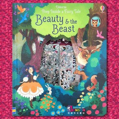 [邦森外文書] Usborne Peep Inside Beauty and the Beast 童話翻翻書 美女與野獸