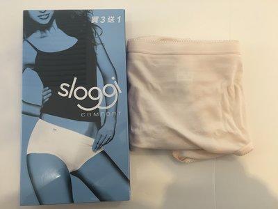 我最便宜!!!黛安芬 Sloggi 高腰盒褲 1盒4件(限同色、同尺寸)超低價格 下標前請詢問尺寸!!