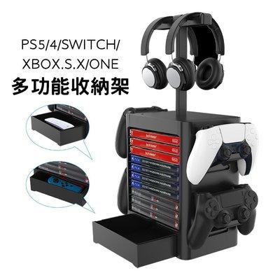 發票》PS5/4/XBOX Series X S/one/Switch多功能收納架NS收遊戲光碟手把把手手柄耳機支架抽屜