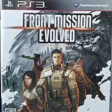 Front Mission Evolved (95% new) PS3 game (Japan imported)