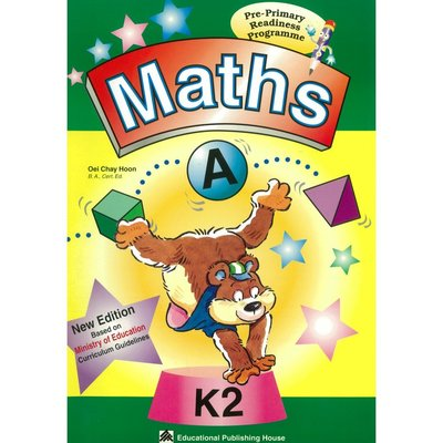 Pri-Primary Readiness Programme- Maths A (K2)兒童美語 學前英語 親子早教