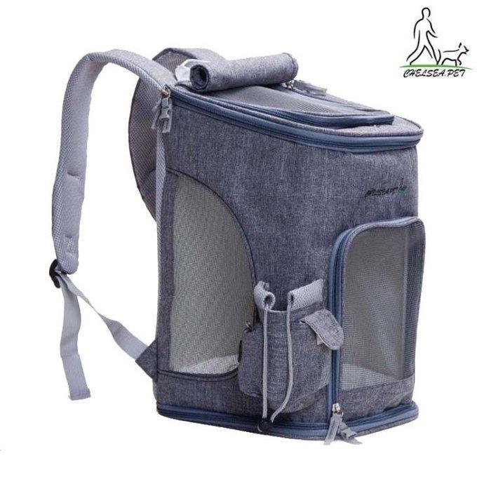 貓狗便攜背包不變形寵物外出雙肩背包貓包泰迪狗包寵物旅行袋用品