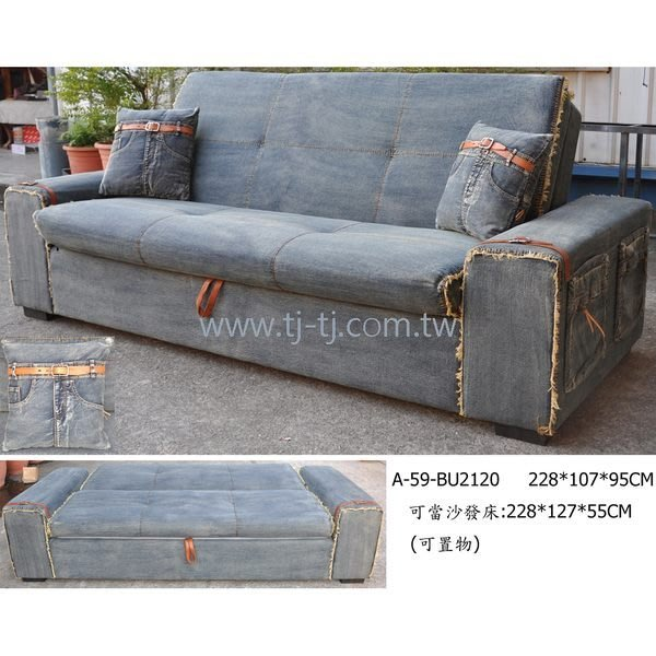 造型牛仔布3人沙發 折疊床 美式鄉村風 復古懷舊風工業風沙發可收納客廳組貴妃椅民宿餐廳另有L型沙發  【【歐舍家飾】】