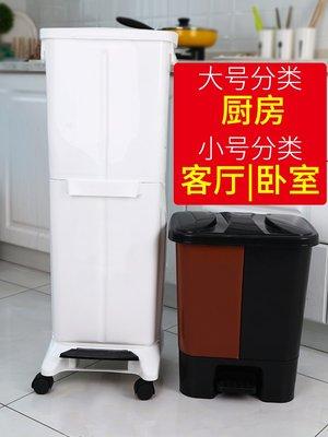 (如意家)垃圾分類垃圾桶家用式大號上海廚房干濕分離腳踏雙層桶拉圾筒