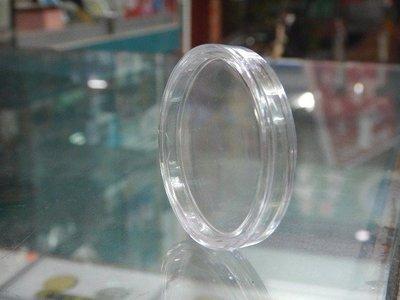 ☆孟宏館☆40MM錢幣專用透明壓克力盒收納保護盒錢幣收藏盒透明圓盒硬幣盒收藏盒~2
