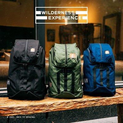 BTO 美牌日產【WILDERNESS EXPERIENCE】Alpha KS 簡易型戰術背包