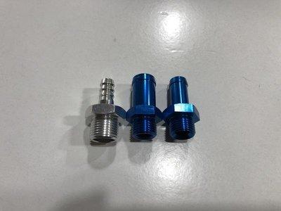 [加菲國際] M18*1.5/ M16  插管 螺絲