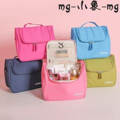 化妝包旅行化妝包小號便攜韓國簡約大容量多功能洗漱包