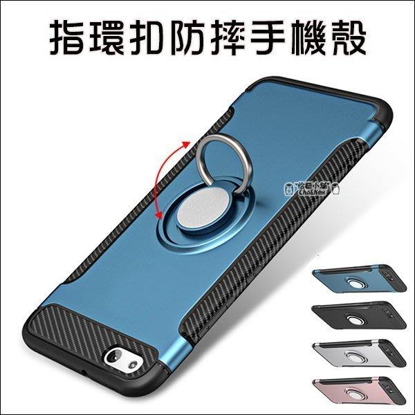 iPhone X XS MAX XR iPhone 8 Plus iPhone 7 Plus 6s 指環扣防摔手機殼