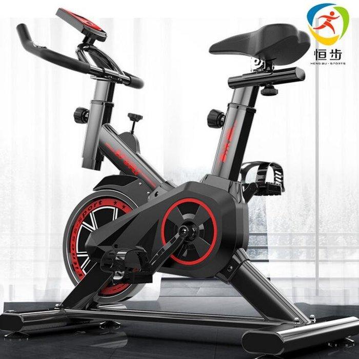 恒步HB-Q7S 超靜音動感單車 家用健身腳踏室內運動自行車 運動健身器材 健身車8989