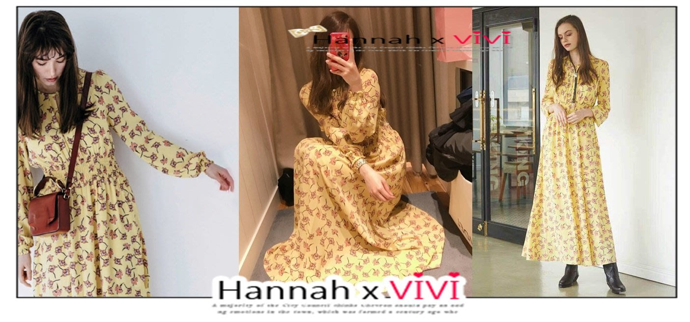 HannahxVIVI 全新 Spick and Span 石原里美私服 復古小花朵印花高人氣修身顯瘦收腰連身裙洋裝長裙