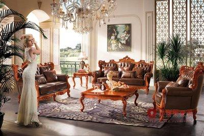 [紅蘋果傢俱] A803T 艾廷軒系列 歐式沙發 法式沙發 新古典 布/皮沙發 實木雕刻 別墅沙發 實體賣場