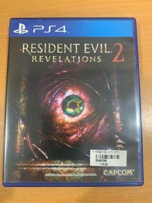 PS4 惡靈古堡 啟示2 中文版 附中文說明書