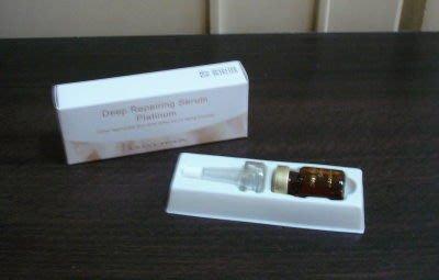 【全新】 OGUMA 奇肌再生白金修護安瓶 4g  --  Deep Repairing Serum Platinum