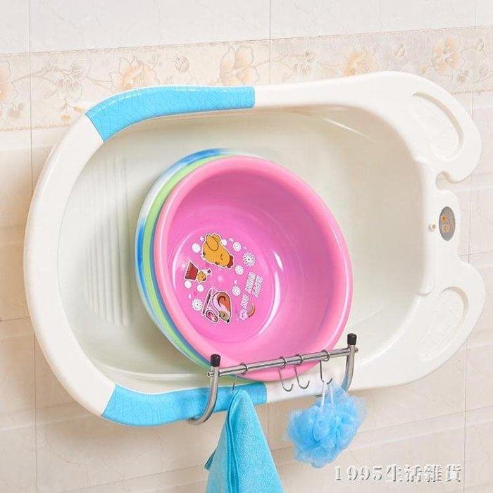 掛鉤 浴室臉盆收納架壁掛免打孔掛鉤強力黏膠牆壁衛生間不銹鋼大號盆架