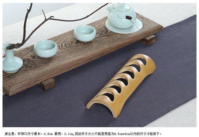 【自在坊】茶具  原生態竹杯架 手工竹制 品茗杯收纳架 單層一體式茶杯杯架 孟宗竹杯架 功夫茶具配件