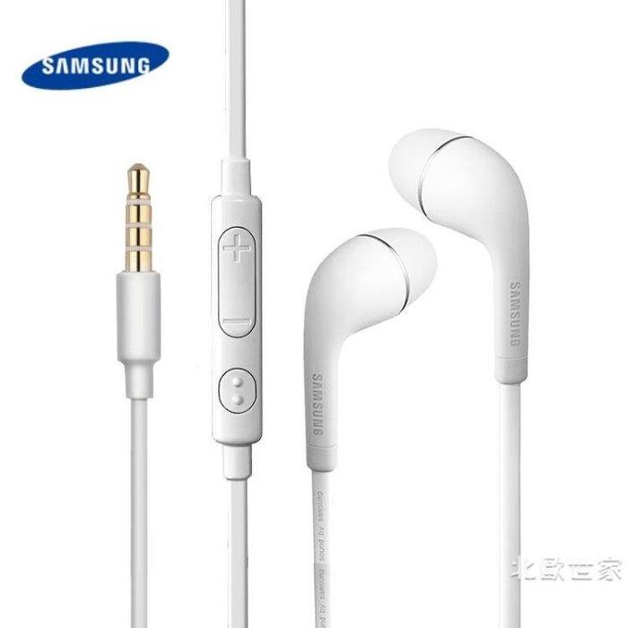 Samsung/三星 HS330耳機原裝入耳式線控S5 s6 note3小米手機耳機